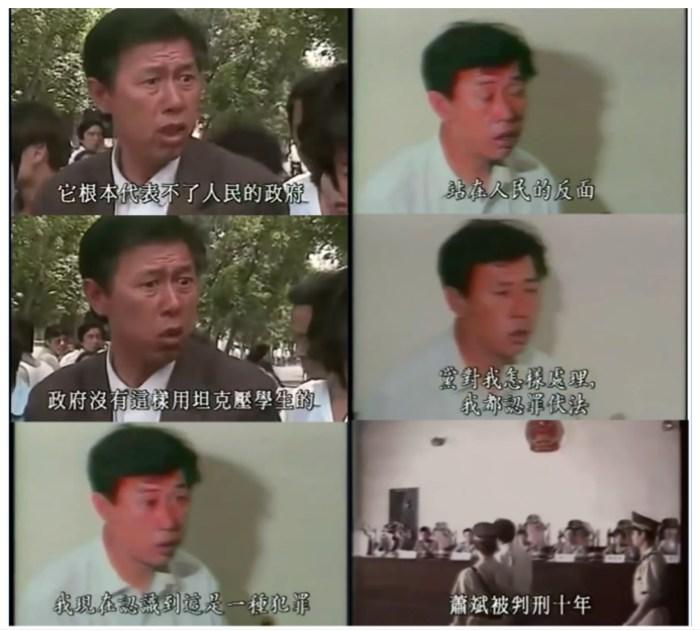 其他威權政體中「罪犯」的例子:1989年中國民眾蕭斌接受外媒訪問,他批評中共在六四天安門事件中的暴行。中共在攔截外媒的衛星訊號後得知此段訪問,通令全國發布通緝,在其他民眾的舉發下,蕭斌被捕,遭求刑十年。