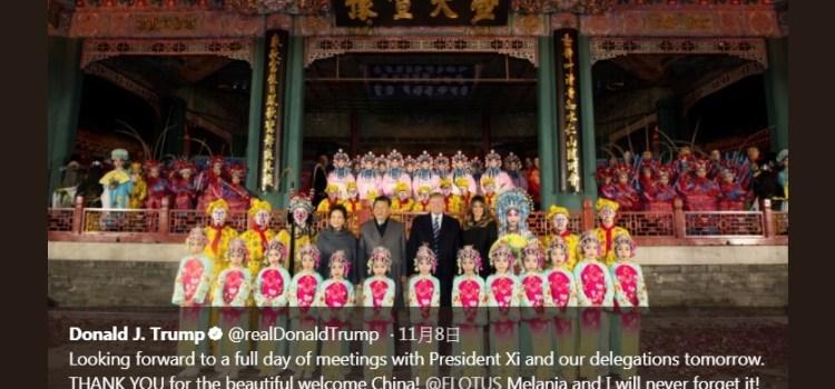 政體變遷的國際面向:民主輸出、威權擴散與中國因素