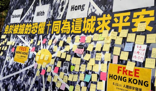 台灣與香港:「好的」或「壞的」民族主義?