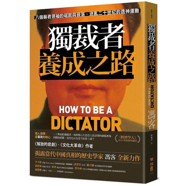 者 意味 独裁 こうして北朝鮮の金正恩は、世界で最も恐ろしい独裁者になった