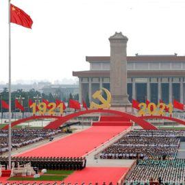 中國共產黨過去一百年來有甚麼樣的變化呢?
