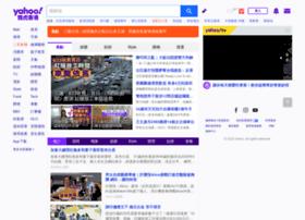 yahoo.com.hk - Yahoo Com. Yahoo雅虎香港