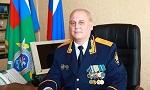 Еланцев Александр Васильевич