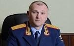 Руководитель Cледственного управления Следственного комитета РФ по Иркутской области