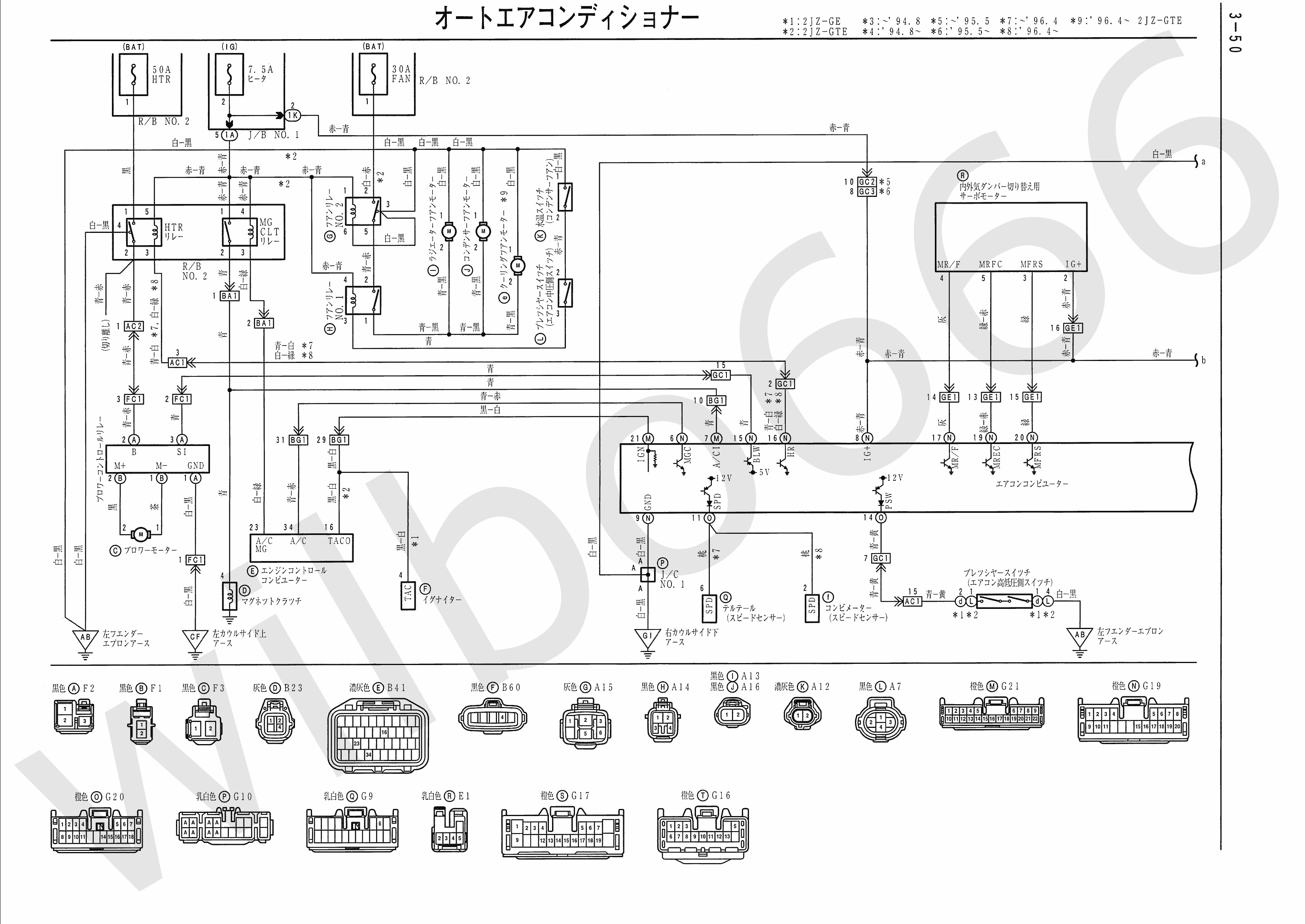 Wiring Diagram For A Hydro Air System