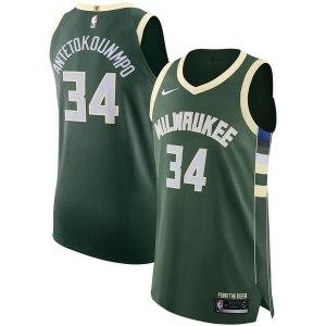 Men's Milwaukee Bucks Giannis Antetokounmpo Nike Hunter Green Authentic Player Jersey - Icon Edition