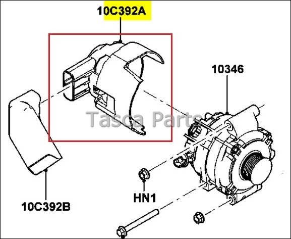 BRAND NEW OEM ALTERNATOR AIR DUCT FORD FOCUS TRANSIT