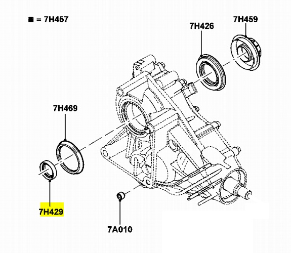 OEM POWER TAKE OFF TRANSFER CASE SEAL 2006-2012 FORD