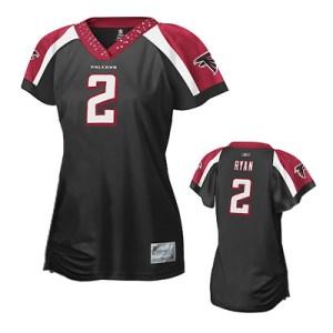 Jamal Adams game jersey