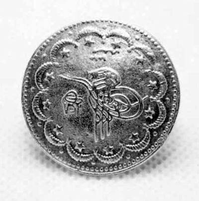 Turkish coin ring