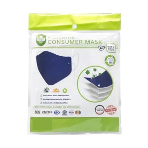 bulk antibacterial face mask package front