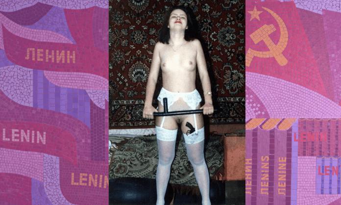 SOVIET POLICE WOMEN NUDE VINTAGE PORN