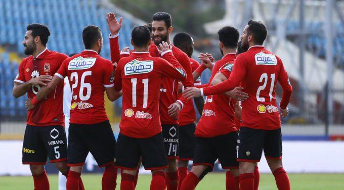 Al Ahly vs. Vita Club