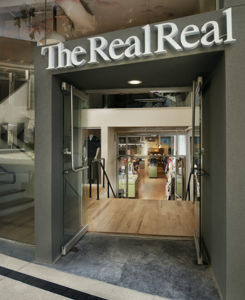 The RealReal Opens Its Buckhead Luxury Consignment Storefront - Photo 1