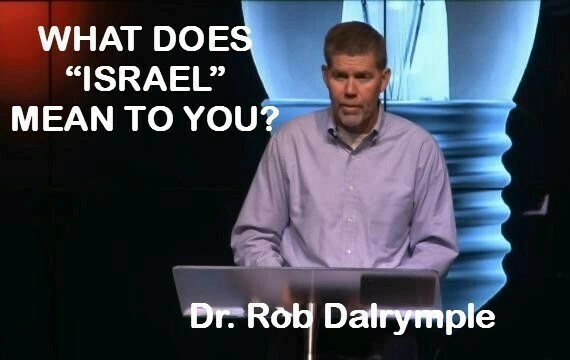 What Does Israel Mean To You? - We Hold These Truths