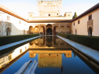 Alhambra Palace, Granada Copyright Mandy Sinclair