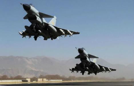 air-strike