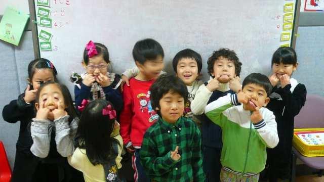 Teach in South Korea