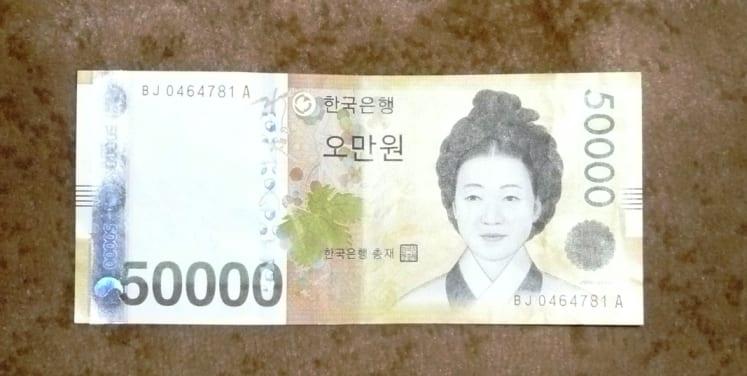 Bank With Citi Bank When You Teach in South Korea