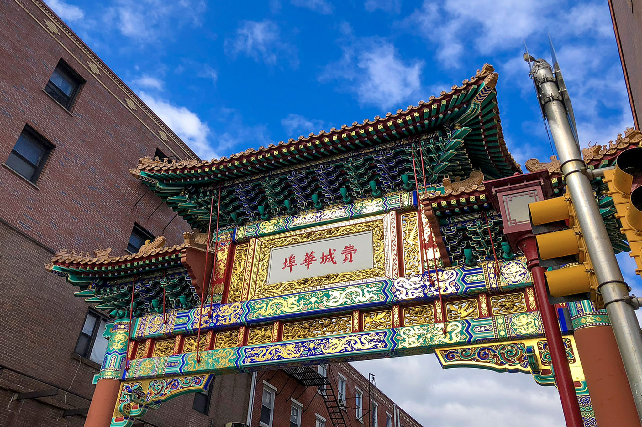Philly Chinatown faces slowdown after coronavirus scare - WHYY