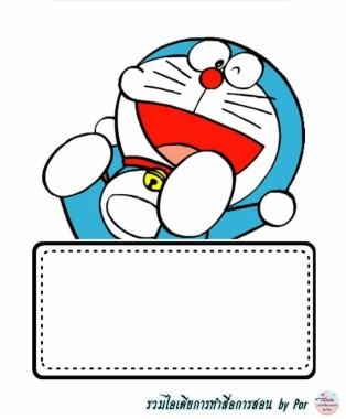 Logo Olshop Kosongan : olshop, kosongan, Wallpaper, Olshop, 573x573, Download, WallpaperTip