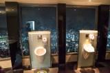 Pierwsza nagroda w konkursie na najlepszy widok z toalety ;)