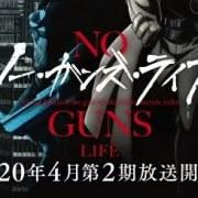 Bagian Ke-2 Anime No Guns Life Akan Tayang Pada Bulan April 2020 9