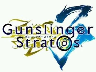 Game Gunslinger Stratos Akan Dirilis Untuk Konsol Dan PC 20