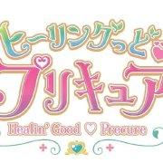Manga Healin' Good Precure Akan Diluncurkan Pada Bulan Februari 2020 18
