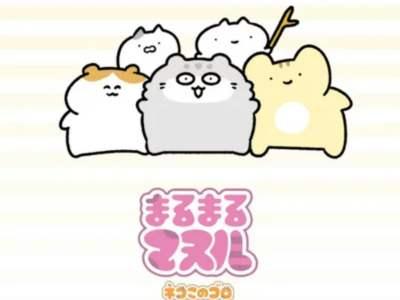 Anime TV Komedi Pendek Marumaru Manul Tayang Perdana Pada Tanggal 5 Januari 1