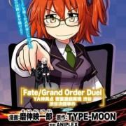 Manga Fate/Grand Order Duel Telah Berakhir 16