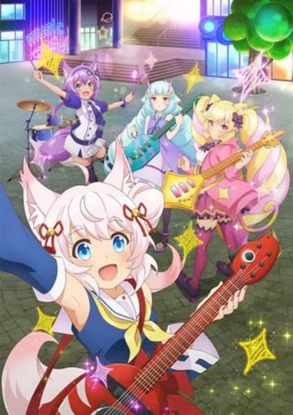 Anime Show By Rock!! Mashumairesh!! Akan Memiliki 12 Episode 1
