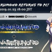 Game Utawarerumono: Mask of Deception, Utawarerumono: Mask of Truth Akan Diluncurkan Di PC Lewat Steam Pada Tanggal 23 Januari 15