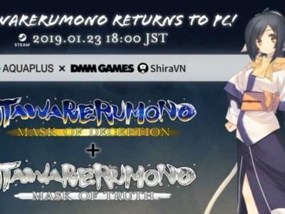 Game Utawarerumono: Mask of Deception, Utawarerumono: Mask of Truth Akan Diluncurkan Di PC Lewat Steam Pada Tanggal 23 Januari 4