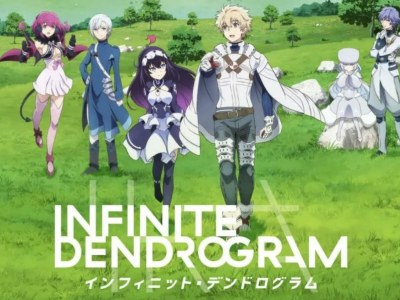 Informasi Blu-ray Anime Infinite Dendrogram Ungkap Jumlah Episodenya 7