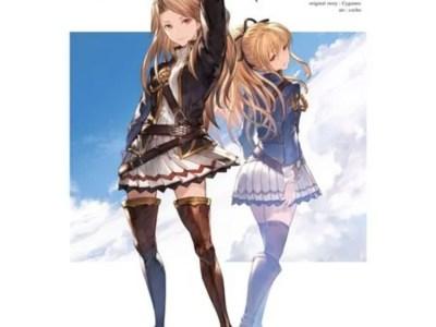 Manga Granblue Fantasy Karya Makoto Fugetsu & cocho Telah Berakhir 6