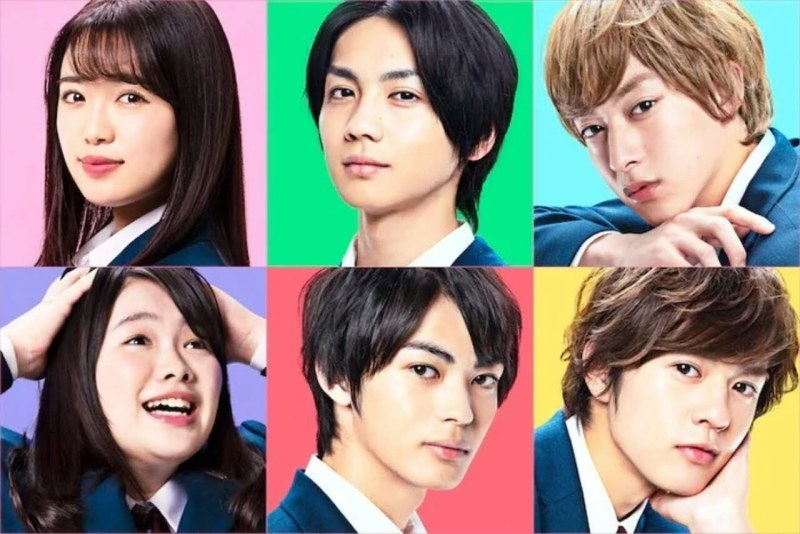 Manga Shoujo Komedi Romance Watashi ga Motete Dōsunda Karya Junko Dapatkan Film Live-Action 1