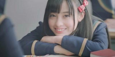 Aktris Kanna Hashimoto Rekomendasikan Manga Favoritnya 139