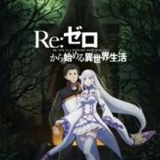 Anime TV Re:ZERO Season 2 Ungkap Pembawa Lagu Temanya 16