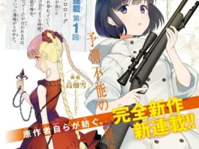 Manga Darwin's Game Dapakan Novel Prekuel 26