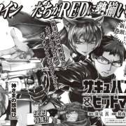 """Kreator Manga """"Magical Girl Special Ops Asuka"""" Luncurkan Seri Baru 9"""