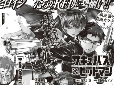 """Kreator Manga """"Magical Girl Special Ops Asuka"""" Luncurkan Seri Baru 1"""