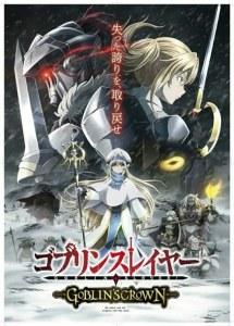Trailer Lengkap Anime Goblin Slayer: Goblin's Crown Telah Dirilis 2