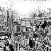 Shohei Manabe Akan Luncurkan Manga Baru Dengan Seorang Artis 67