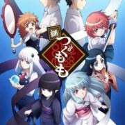 Season Kedua Anime Tsugumomo Ungkap Penyanyi Lagu Tema 12