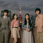 Manga Tokyo Love Story Dapatkan Seri Live-Action Baru 8