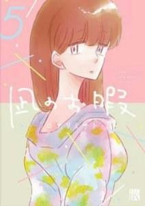 Kaguya-sama: Love is War Dan Lainnya Menangkan Shogakukan Manga Awards Ke-65 4
