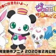 Sanrio Undur Pembukaan Film Anime Baru Jewelpet 8