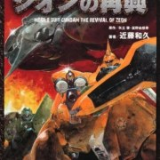 Kazuhisa Kondō Menggambar Manga Gundam Baru 23