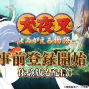 Anime Inuyasha Dapatkan RPG Smartphone Tahun Ini 11